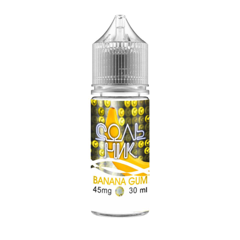 солевые жидкости для электронных сигарет купить